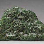 Jade Stone of Heaven